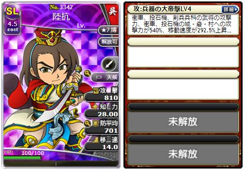 f:id:daipaku:20201203031624p:plain