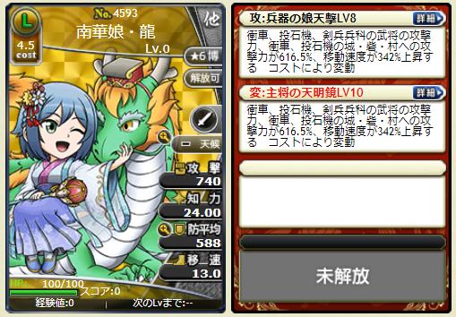 f:id:daipaku:20201203032134p:plain