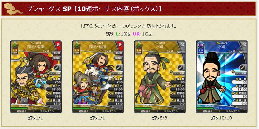f:id:daipaku:20201203033254p:plain