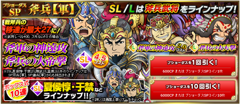 f:id:daipaku:20201203035203p:plain