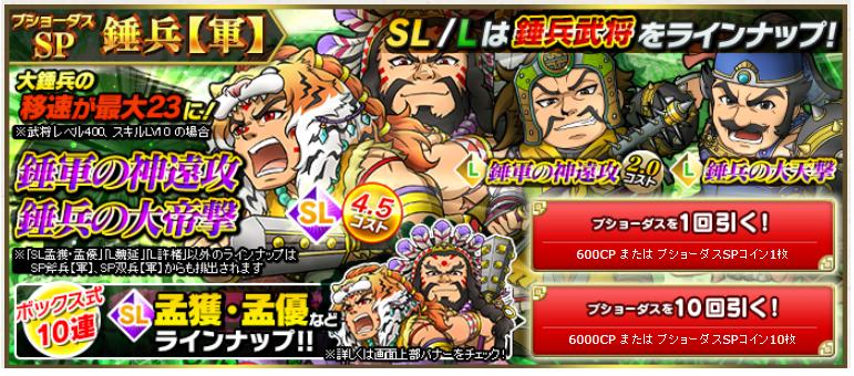 f:id:daipaku:20201203035343p:plain