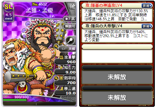f:id:daipaku:20201203035711p:plain