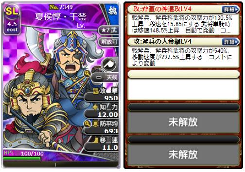 f:id:daipaku:20201203035744p:plain