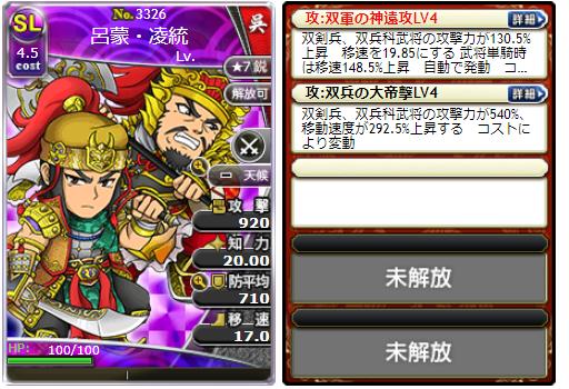 f:id:daipaku:20201203035809p:plain