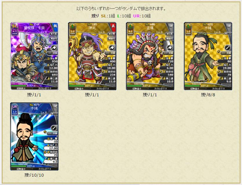 f:id:daipaku:20201203042133p:plain