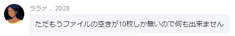 f:id:daipaku:20201203182020p:plain