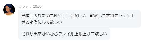 f:id:daipaku:20201203182132p:plain