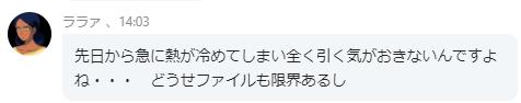 f:id:daipaku:20201203183454p:plain