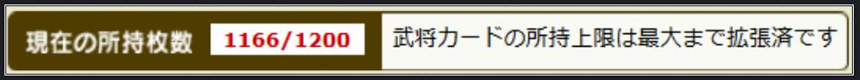 f:id:daipaku:20201203183533p:plain