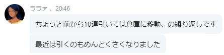 f:id:daipaku:20201203183849p:plain