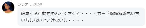 f:id:daipaku:20201203183915p:plain