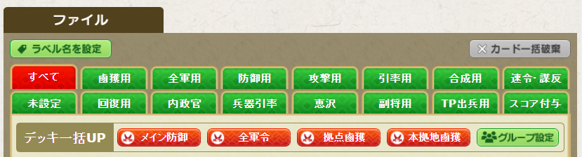 f:id:daipaku:20201204040507p:plain