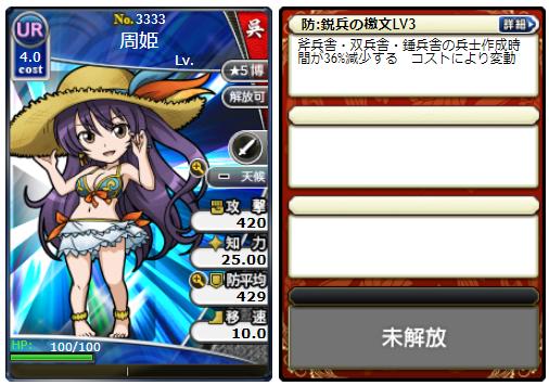f:id:daipaku:20201206024543p:plain
