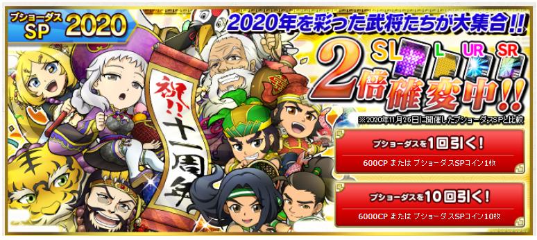 f:id:daipaku:20201209005849p:plain