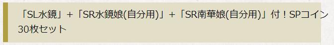 f:id:daipaku:20201209015800p:plain