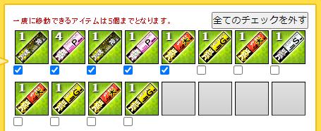 f:id:daipaku:20201210003559p:plain