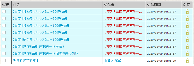 f:id:daipaku:20201210003625p:plain