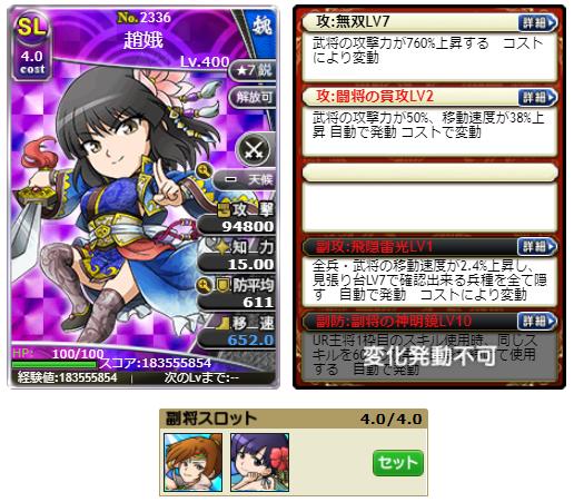 f:id:daipaku:20201210025832p:plain