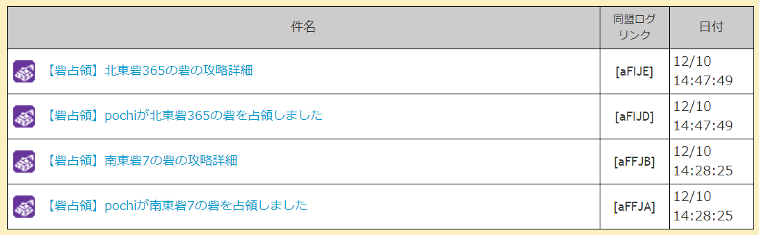 f:id:daipaku:20201210145123p:plain