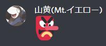 f:id:daipaku:20201211013349p:plain