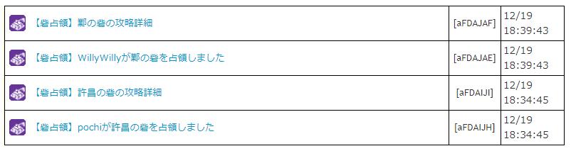 f:id:daipaku:20201220003308p:plain