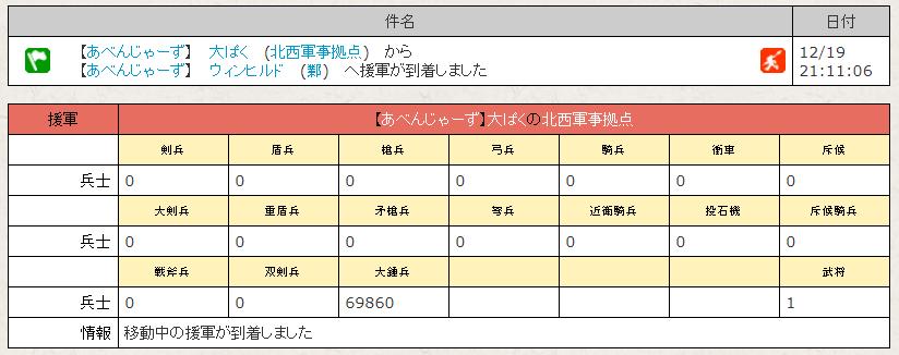 f:id:daipaku:20201220003433p:plain