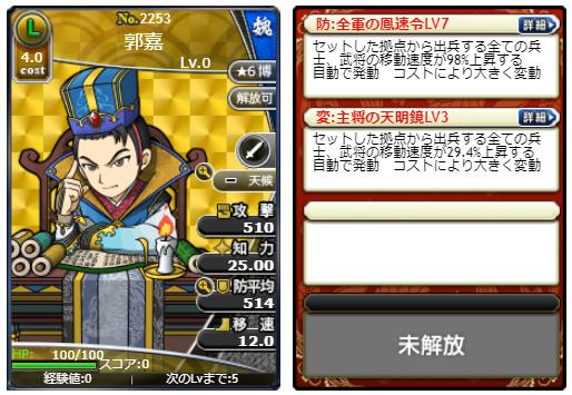 f:id:daipaku:20201222015242p:plain