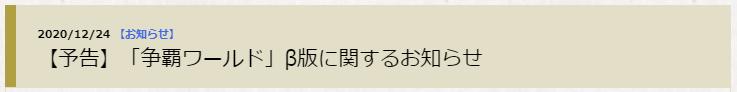 f:id:daipaku:20201225005457p:plain