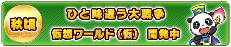 f:id:daipaku:20201225005654p:plain