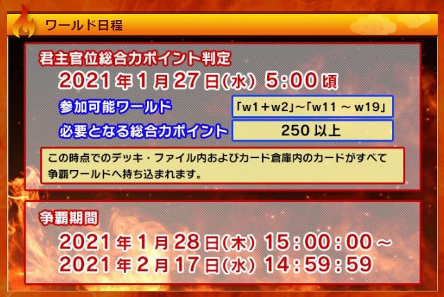 f:id:daipaku:20201225015815p:plain