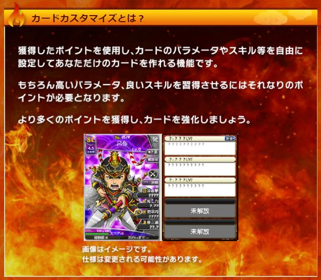 f:id:daipaku:20201225020550p:plain