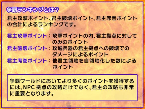f:id:daipaku:20201225021422p:plain