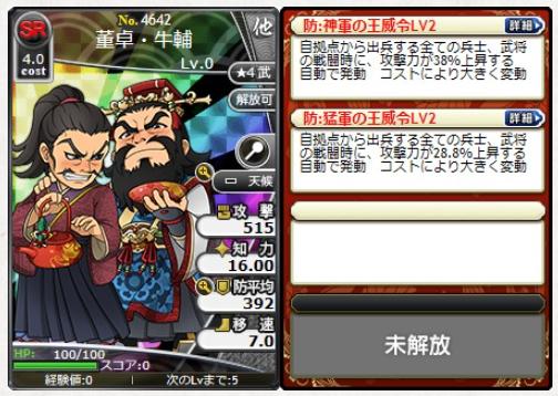 f:id:daipaku:20201226225212p:plain