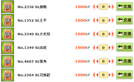 f:id:daipaku:20201226230828p:plain