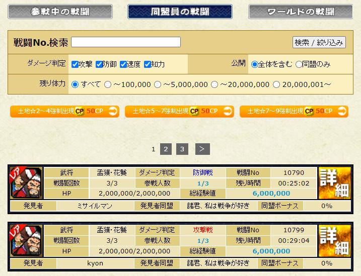 f:id:daipaku:20201228234101p:plain