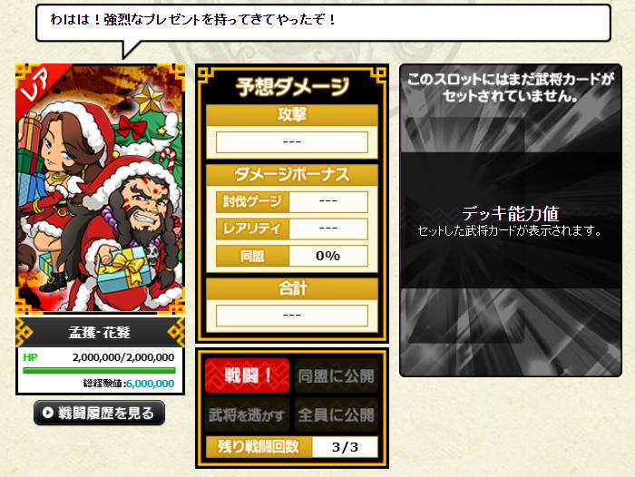 f:id:daipaku:20201228234129p:plain