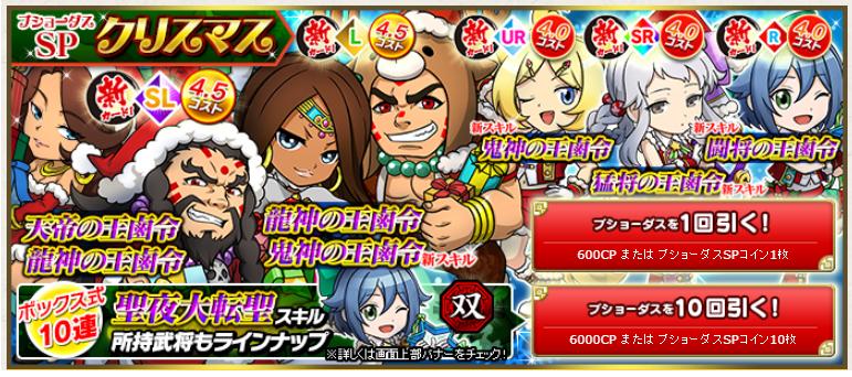 f:id:daipaku:20201230235424p:plain