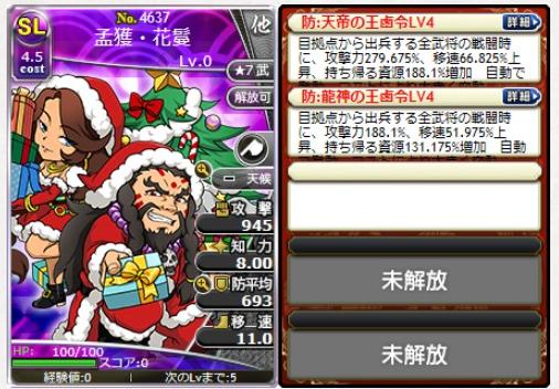 f:id:daipaku:20201231015700p:plain