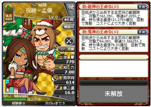 f:id:daipaku:20201231015720p:plain
