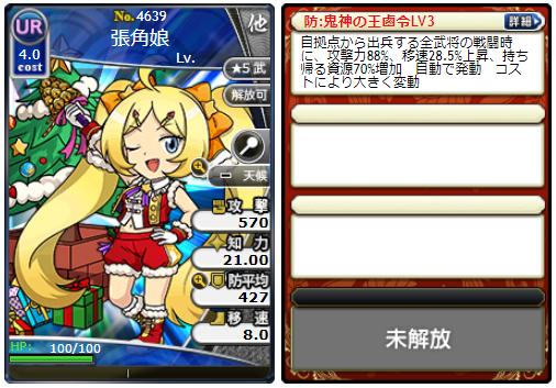 f:id:daipaku:20201231020422p:plain