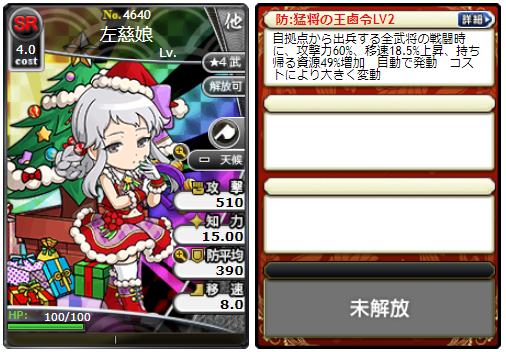 f:id:daipaku:20201231020920p:plain