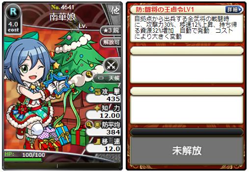 f:id:daipaku:20201231020945p:plain
