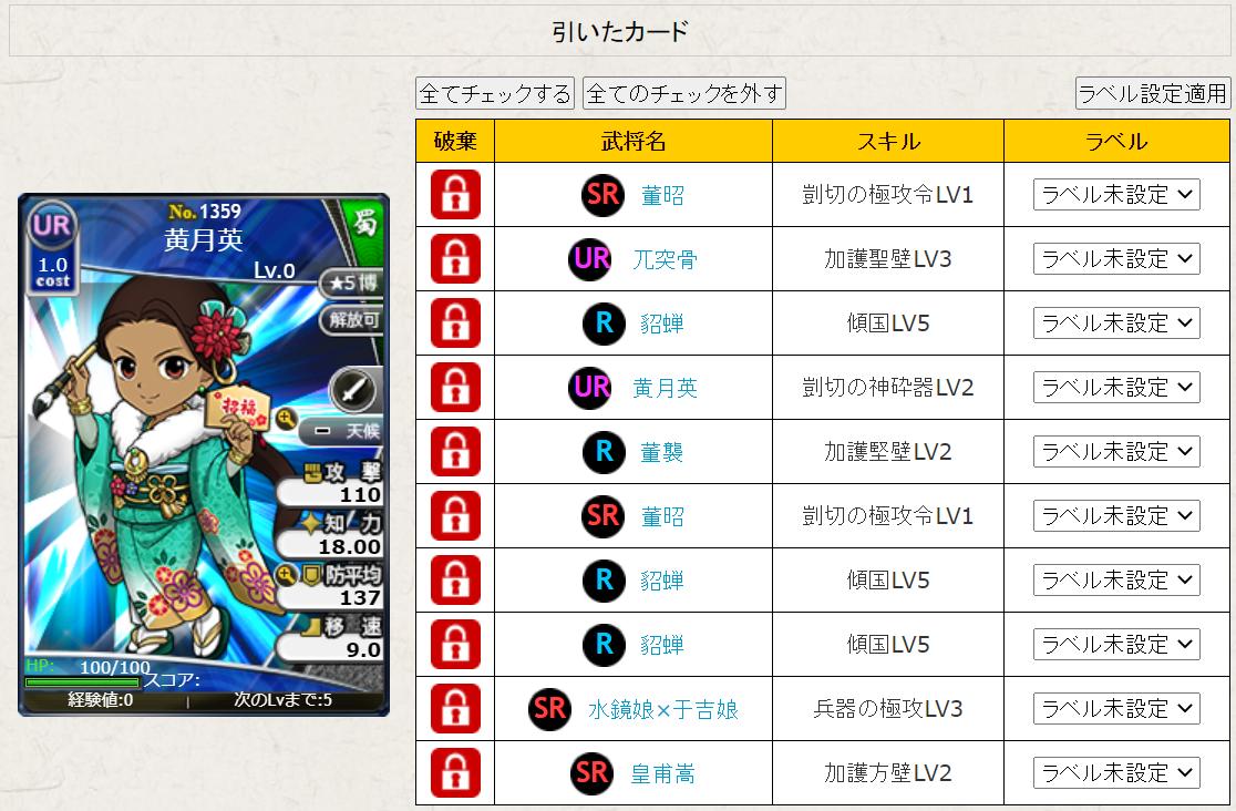 f:id:daipaku:20210101015148p:plain
