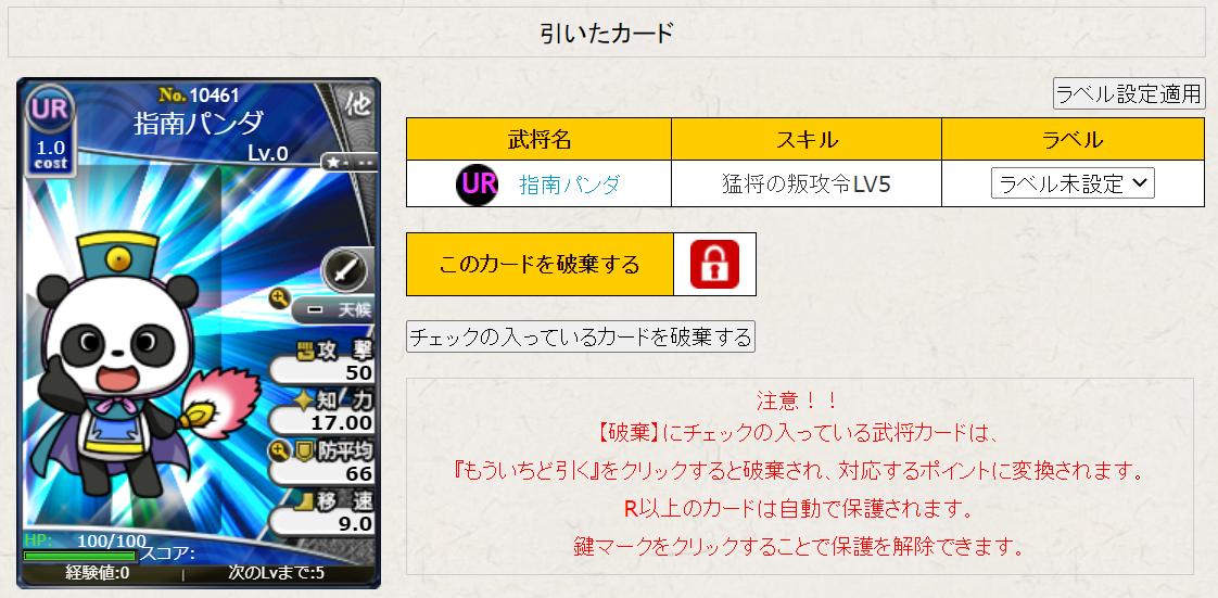 f:id:daipaku:20210101015540p:plain