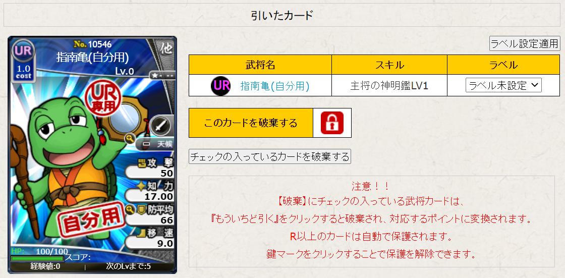 f:id:daipaku:20210101015631p:plain