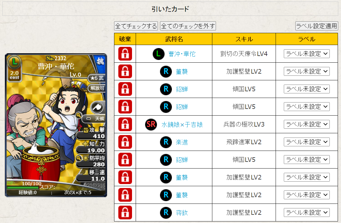 f:id:daipaku:20210101015727p:plain