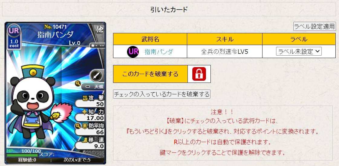 f:id:daipaku:20210101015842p:plain