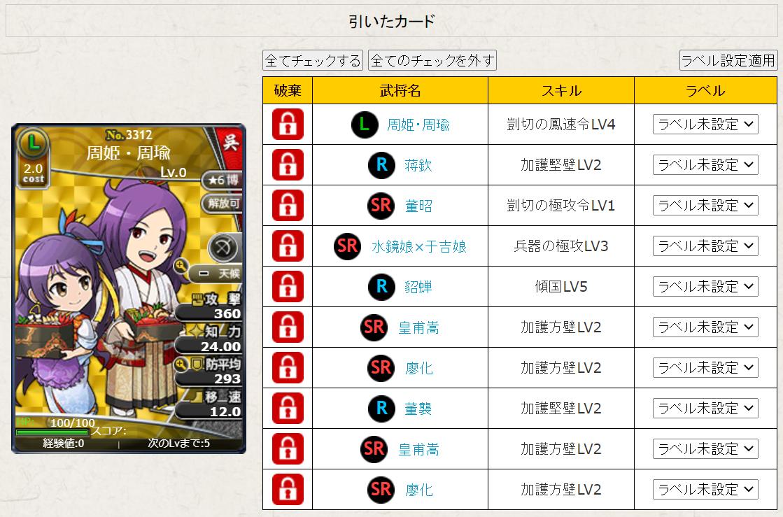 f:id:daipaku:20210101020042p:plain