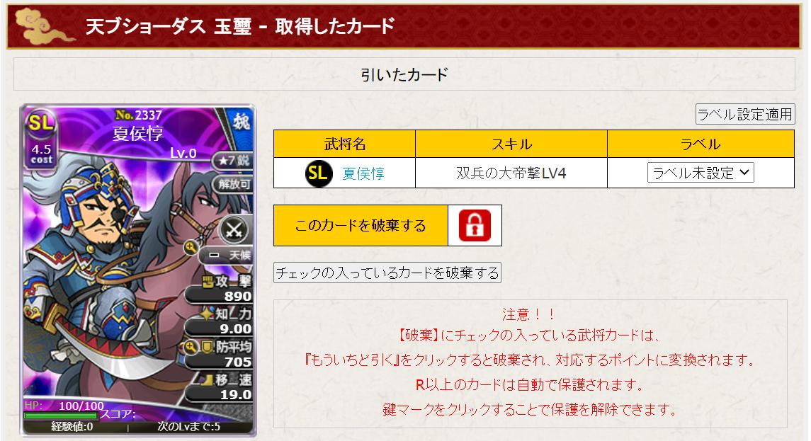 f:id:daipaku:20210102011915p:plain