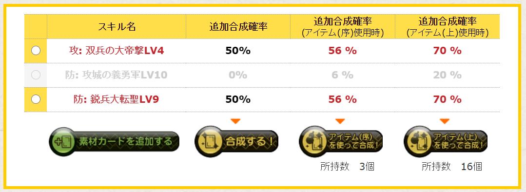 f:id:daipaku:20210102012117p:plain